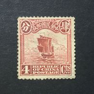 ◆◆◆CHINA 1914 -19   First Peking Print Junk Series  4C  New  AA1106 - Cina