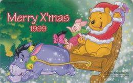Télécarte NEUVE Japon / 110-208301 - DISNEY - Série NOEL N° 23/24 - WINNIE POOH - CHRISTMAS Japan MINT Phonecard - Disney