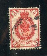 R-28330  Russia1889 Mi.#47x (o) Zag.#59 - Offers Welcome! - 1857-1916 Empire