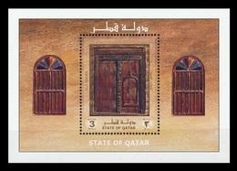 Qatar 2001 Mih. 1192 (Bl.39) Traditional Wooden Doors MNH ** - Qatar