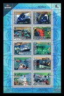 Venezuela 2004 Mih. 3573/82 National Institute Of Water Bodies. Ships MNH ** - Venezuela
