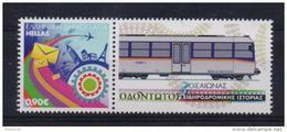 GREECE STAMPS PERSONAL STAMP WITH LABEL/3rd CENTURY OF RAILWAY HISTORY -2016-MNH(L4) - Griechenland