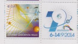 GREECE STAMPS PERSONAL STAMP WITH LABEL/79th THESSALONIKI INTERNATIONAL EXHIBITION   -2014-MNH - Griechenland