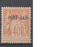 PORT-SAID         N°  YVERT  :   13   NEUF AVEC  CHARNIERES      ( Ch  2/04  ) - Port-Saïd (1899-1931)
