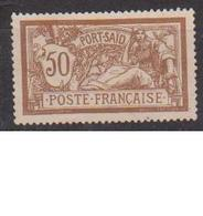 PORT-SAID             N° YVERT  :  31   NEUF SANS GOMME        ( SG     1/12  ) - Port Said (1899-1931)
