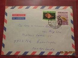 Lettre De 1987 à Destination Des Pays-Bas - Oman