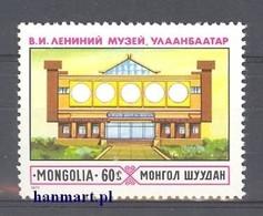 Mongolia 1977 Mi 1106 MNH ( ZS9 MNG1106 ) - Mongolia