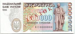 Ukraine 1.000.000 Karbovantsiv 1995. UNC SPECIMEN - Ukraine