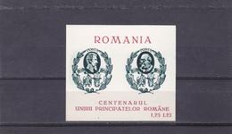 SPAIN - EXILE CENTENARUL UNIRII PRINCIPATELOR ROMANE,1959 BLOCK MNH,ROMANIA. - Emissions Locales
