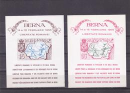 SPAIN - EXILE ,BERNA,1955,X2, BLOCK MNH,ROMANIA. - Emissions Locales