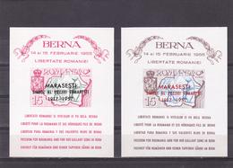 SPAIN - EXILE ,BERNA,1957,OVERPRINT,X2, BLOCK MNH,ROMANIA. - Emissions Locales