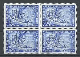ARGENTINA YVERT 538  (B4)   MNH  ** - Argentina