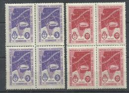 ARGENTINA YVERT  485/86   (B4)   MNH  ** - Argentina
