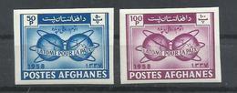 AFGANISTAN YVERT 478/79  ( SIN DENTAR)   MNH  ** - Afganistán