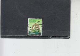 SRI LANKA  1980 - Yvert  539 - Serie Corrente - Sri Lanka (Ceylon) (1948-...)
