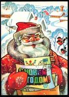 C3612 - Glückwunschkarte Weihnachten - Weihnachtsmann Santa Claus - Russische Glückwunschkarte - Kerstman