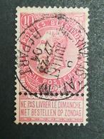 COB N ° 58 Oblitération Tournai (Station) Départ 01 - 1893-1900 Fine Barbe