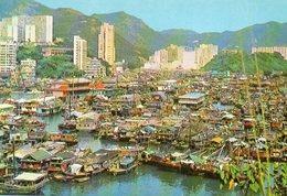 China - Hongkong  Southern District:  Hafen Von Aberdeen - Chine (Hong Kong)