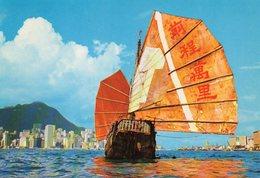 China - Hongkong  Kowloon:  Dschunke Vor ...... - Chine (Hong Kong)