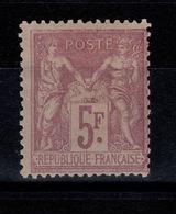 Sage Type II - YV 95a NSG (*) Pas Aminci TB Cote ? (pas De Cote NSG Pour Le 95a /// 95 NSG @ 200 Euros) - 1876-1898 Sage (Type II)