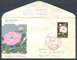 FDC (Env 1er Jour) JAPON 1961 - Yvert 668 - Fleur Pivoine - FDC