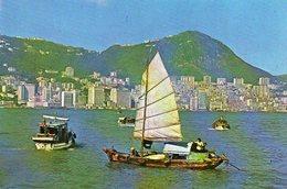 China - Hongkong  Central District:  Boote Vor ..... - Chine (Hong Kong)