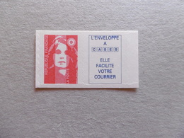 FRANCE 1994   NO YT 7ba * *    MARIANNE DE BRIAT CARACTERES  MAIGRES - Frankreich