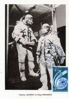 Carte 1er Jour  Soyouz 12 (27-9--1973)-  Vassily Lazarev Oleg Makarou. - Espace