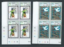 Fiji 1986 International Peace Year Set 2 MNH As Matched Marginal Blocks Of 4 With Plate Numbers MNH - Fidji (1970-...)