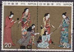 JAPAN [1975] MiNr 1250+51 ( O/used ) Kultur - 1926-89 Empereur Hirohito (Ere Showa)