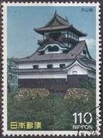 JAPAN [1987] MiNr 1745 ( O/used ) Architektur - 1926-89 Emperor Hirohito (Showa Era)