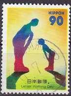 JAPAN [1997] MiNr 2474 ( O/used ) - 1989-... Emperor Akihito (Heisei Era)
