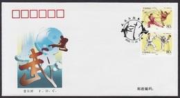 2002 CHINA-KOREA JOINT Kung Fu & Tae Kwon Do FDC - 1949 - ... République Populaire