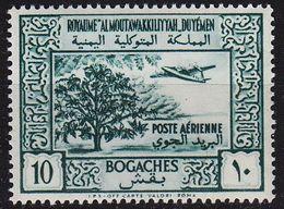 YEMEN Nord North [1951] MiNr 0134 ( **/mnh ) - Yémen
