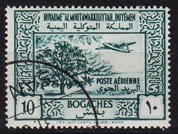 YEMEN Nord North [1951] MiNr 0134 ( O/used ) - Yémen