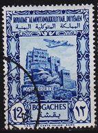 YEMEN Nord North [1951] MiNr 0135 ( O/used ) - Yémen