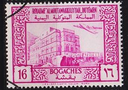 YEMEN Nord North [1951] MiNr 0136 ( O/used ) - Yémen