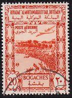 YEMEN Nord North [1951] MiNr 0137 ( O/used ) - Yémen