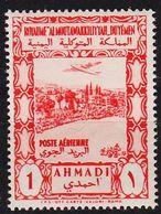 YEMEN Nord North [1951] MiNr 0138 ( **/mnh ) - Yémen