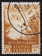 YEMEN Nord North [1954] MiNr 0155 ( O/used ) - Yémen