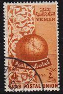 YEMEN Nord North [1957] MiNr 0156 ( O/used ) - Yémen