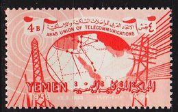 YEMEN Nord North [1959] MiNr 0162 ( **/mnh ) - Yémen