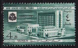 YEMEN Nord North [1960] MiNr 0195 ( **/mnh ) - Yémen