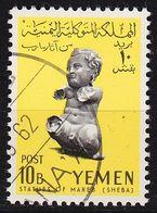 YEMEN Nord North [1961] MiNr 0220 ( O/used ) - Yémen
