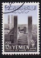 YEMEN Nord North [1961] MiNr 0221 ( O/used ) - Yémen