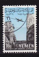 YEMEN Nord North [1961] MiNr 0222 ( O/used ) - Yémen