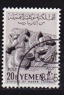 YEMEN Nord North [1961] MiNr 0223 ( O/used ) - Yémen