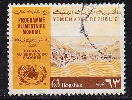 YEMEN Nord North [1975] MiNr 1544 ( O/used ) - Yémen