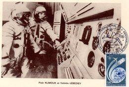 Carte 1er Jour  Soyouz 13   (17-12--1973)-  Piotr Klimouk Valintin Lebediev. - Espace