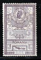 ROUMANIE - N° 151 ** (1903) Charlers 1er - 1881-1918: Charles Ier